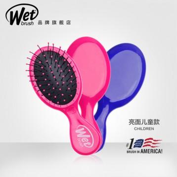 给头皮做个massage【新低】美国wet brush 按摩气囊气垫梳子(儿童款)