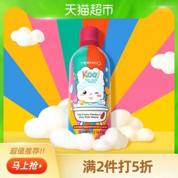 10倍綿密泡泡:英氏小奶泡 兒童洗發沐浴慕斯 櫻花味