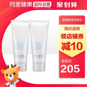溫和保濕泡沫豐盈:日本產 freeplus 芙麗芳絲 氨基酸潔面凈潤洗面霜100g*2支