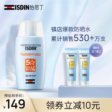水感清透防曬:ISDIN 怡思丁 SPF50+多維光護沁融水感防曬液 30ml