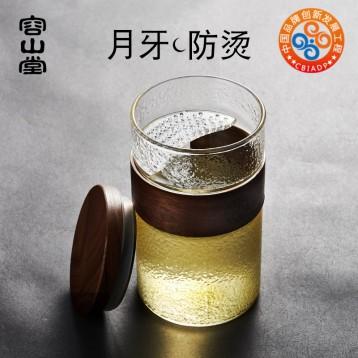 簡易泡茶:容山堂 錘目紋木套耐熱玻璃 月牙泡茶杯(小/大)