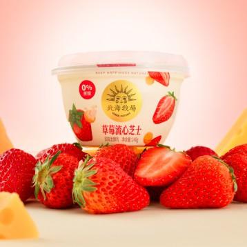 0糖低卡口感浓厚【新口味】北海牧场 草莓流心芝士酸奶140g*12杯