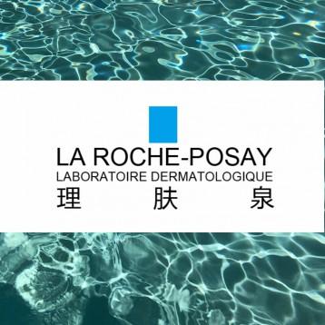 理膚泉La RochePosay 哪里買更劃算?