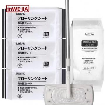 毛發灰塵一擦凈:inWE·JIA 靜電除塵紙 一次性加厚吸塵紙 3包干巾1包濕巾+送click拖把