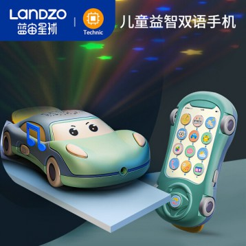 可以啃咬的手機:藍宙LANDZO 益智仿真手機玩具 音樂電話電池版(1-3歲)