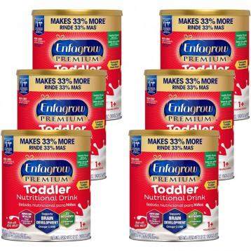 健脑益智配方:Mead Johnson 美赞臣 Enfagrow Next Step Premium 幼儿营养奶粉900g*6桶(1岁+)
