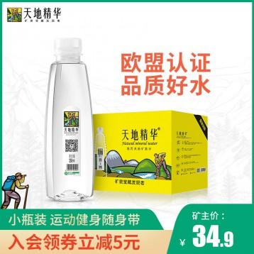 弱碱性自然水:天地精华 弱碱性矿泉水 350ml*20瓶
