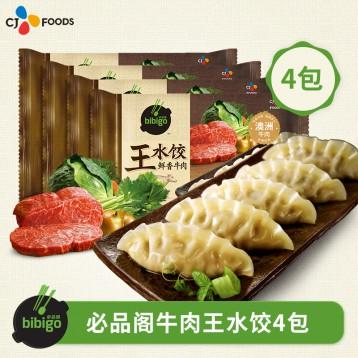 煎煮蒸皆可 易熟:希杰 必品阁 牛肉王水饺300g*4袋