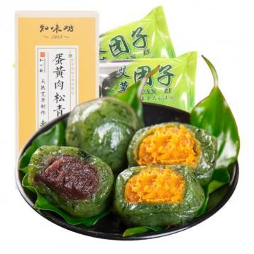 寒食节吃青团喽【百年老字号】知味观 艾草青团 3盒装(蛋黄肉松/麻芯/豆沙)