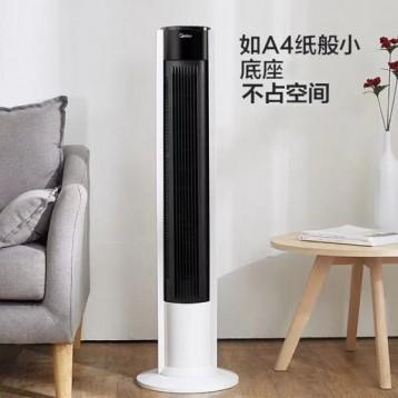 新升级智能落地扇:美的(Midea)塔扇电风扇 无叶风扇