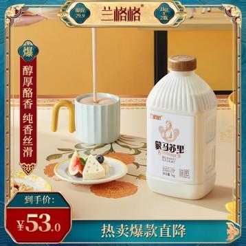 2斤裝2大桶!蘭格格 內蒙古馬蘇里原味 低溫酸奶桶裝1000g*2桶