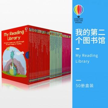 亲子阅读英文原版绘本《我的第二个图书馆My Reading Library》50册全套(6-9岁)
