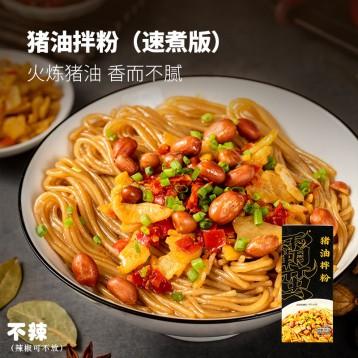 史低好价【湖南特产】霸蛮 猪油拌粉米粉方便速食9盒
