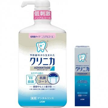 无酒精酵素漱口水【人气】日本狮王Clinica Advantage 低刺激漱口水900ml+送牙膏