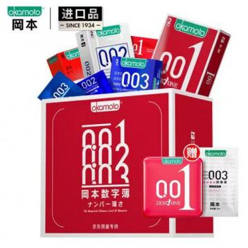 日本岡本 okamoto 避孕套安全套 001數字薄禮盒14片裝