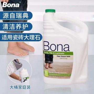 瑞典百年品牌【中性绿色配方】美国进口 博纳bona 瓷砖大理石地砖清洁剂保养剂(3.79升)