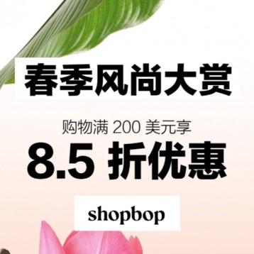 春季风尚大赏!Shopbop / EASTDANE 女装男装大促开启