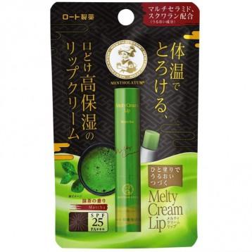 防晒润唇:ROHTO乐敦 抹茶滋润防晒型唇膏 2.4g (SPF25 PA+++)