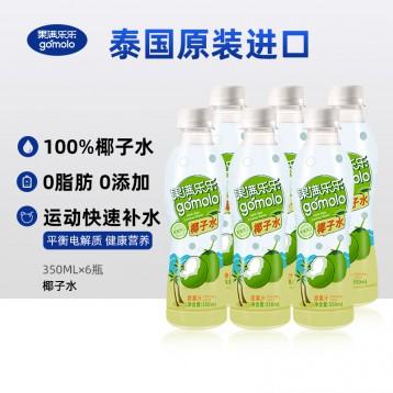 0脂0添加100%椰子水:泰国进口 果满乐乐NFC纯椰子水350ml*6整箱