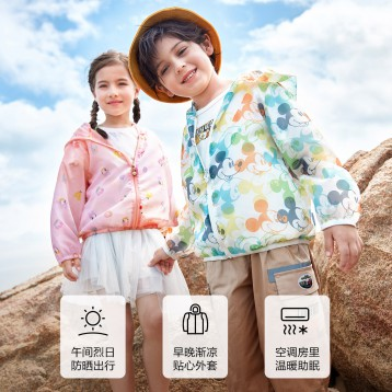 轻薄透气 物理防晒:迪士尼 儿童防晒衣 趣味卡通印花(90-150cm)