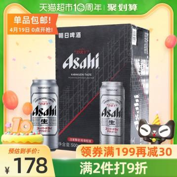 日式生啤酒:ASAHI朝日啤酒 超爽系列生啤500ml*24罐