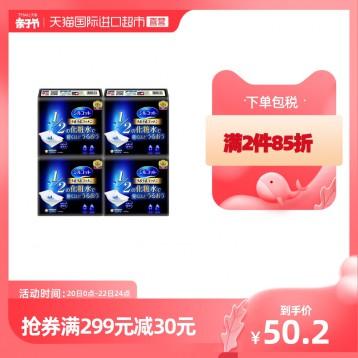 濕敷省水:日本尤妮佳unicharm 舒蔻超省水1/2化妝棉 40片*4盒