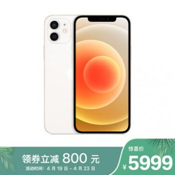 5999元!Apple iPhone 12 (A2404) 128GB 多色可选