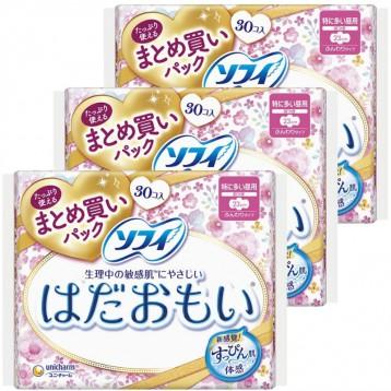 日本人气单品:尤妮佳 Sofy苏菲 Hadaomoi 超薄绵柔卫生巾 230cm日用30片×3包