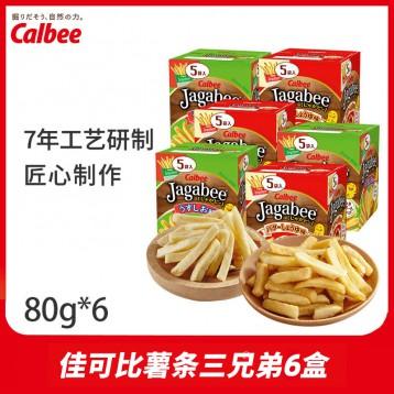 独立小包便携保鲜:Calbee卡乐比 日本进口 佳可比薯条三兄弟6盒
