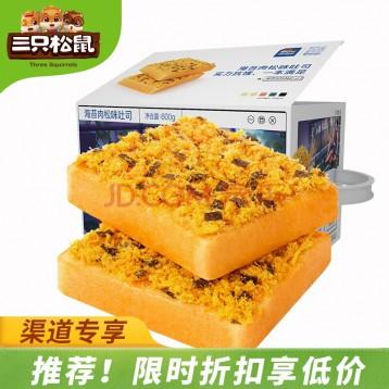 三只松鼠 海苔肉松吐司 600g/箱