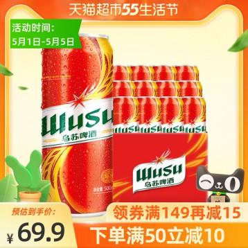新疆大麦高浓度啤酒:大红乌苏啤酒500ml*12罐