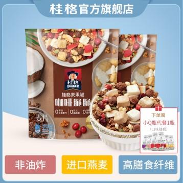 可以直接嚼着吃【新口味】桂格阿拉比卡咖啡麦果脆 375g*2袋