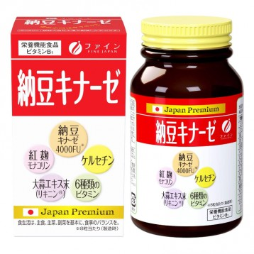 納豆激酶活性4000FU【2021年蒙特金獎】日本產 FINE JAPAN 納豆酵素(240粒/ 30天量)