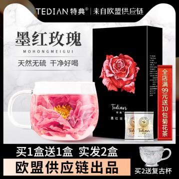 云南大朵花冠玫瑰茶:特典 玫瑰花茶 歐盟有機供應鏈