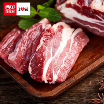 【京東618生鮮5折起】有M9級雪花牛排,還有西貝,主要是肉肉!