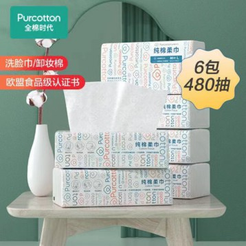 100%纯棉加厚款:全棉时代 洗脸巾 一次性洁面巾20×20CM 80片/包*6包