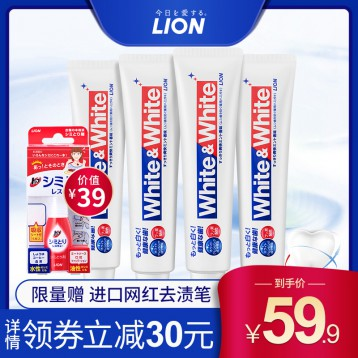 日本原裝進口【美白牙膏人氣單品】Lion 獅王 White美白薄荷牙膏 150g*4支
