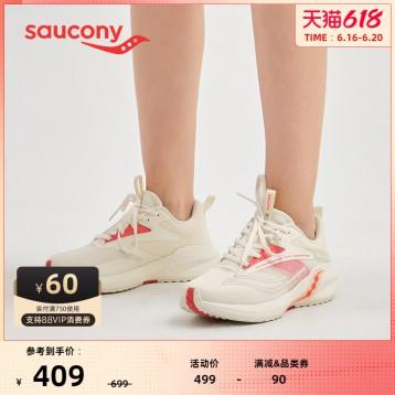 【女子慢跑鞋】Saucony索康尼2021新款COYOTE HYBRID郊狼