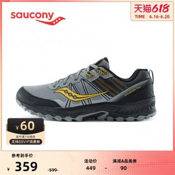 男子越野跑鞋【2021新款·入门款】Saucony索康尼 EXCURSION远足TR14户外跑鞋