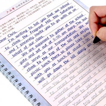 高中生版【英语字帖】衡水中学英语字帖 凹槽练字帖 3册