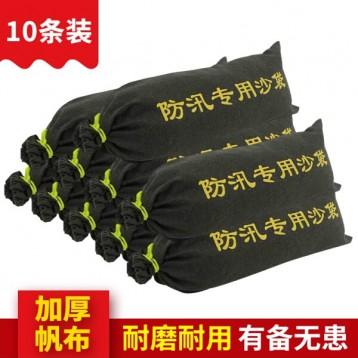 可循環使用:騰馳 防汛沙袋 防洪澇【30*70cm】10個裝  不含沙款