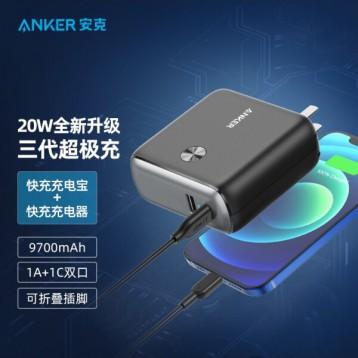 充電寶充電器二合一【雙向快充】Anker安克 PD20W快充移動電源 10000直插式9700毫安時