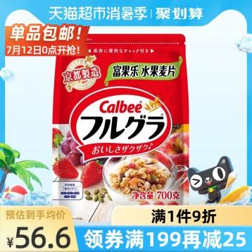 猫超好价:Calbee 卡乐比 水果燕麦片 700g