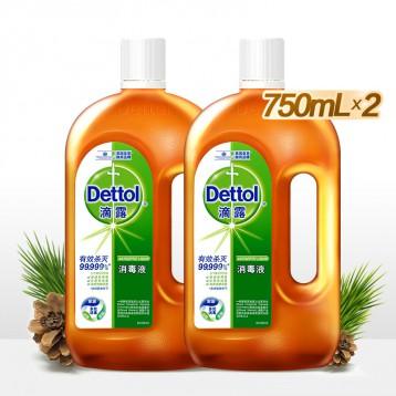99.999%滅菌【3天內發貨】Dettol/滴露 家用專業消毒液750*2瓶