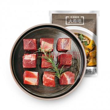 【第二件10元,第三件0元】大希地 新鮮冷凍牛肉塊 250g*2袋裝