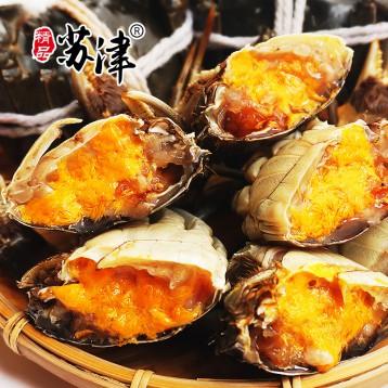 吃香辣蟹啦【無黃包賠】蘇津 陽澄湖六月黃大閘蟹 全母14只