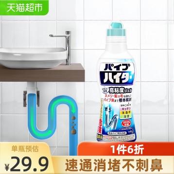 强力溶解油污堵塞:日本花王 管道疏通剂 管道疏通除臭神器