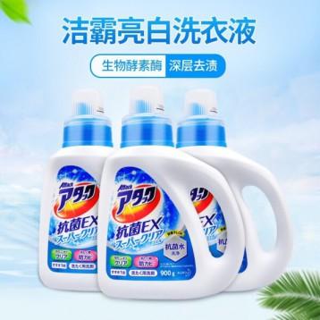高活性生物酵素酶去污科技【抗菌】日本花王KAO 潔霸洗衣液900g*3瓶