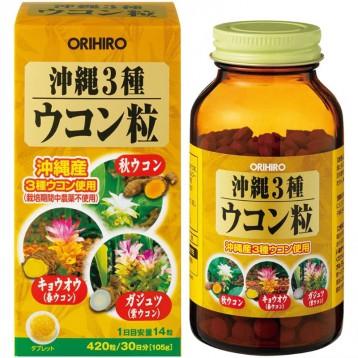 海淘【解酒神器】ORIHIRO 歐立喜樂 沖繩有機 3種姜黃顆粒420粒