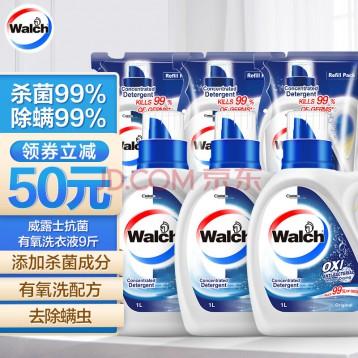 除菌除螨【7.5斤】威露士 雙效有氧除菌洗衣液 松木香型 1L*3瓶+500ml*3補充裝